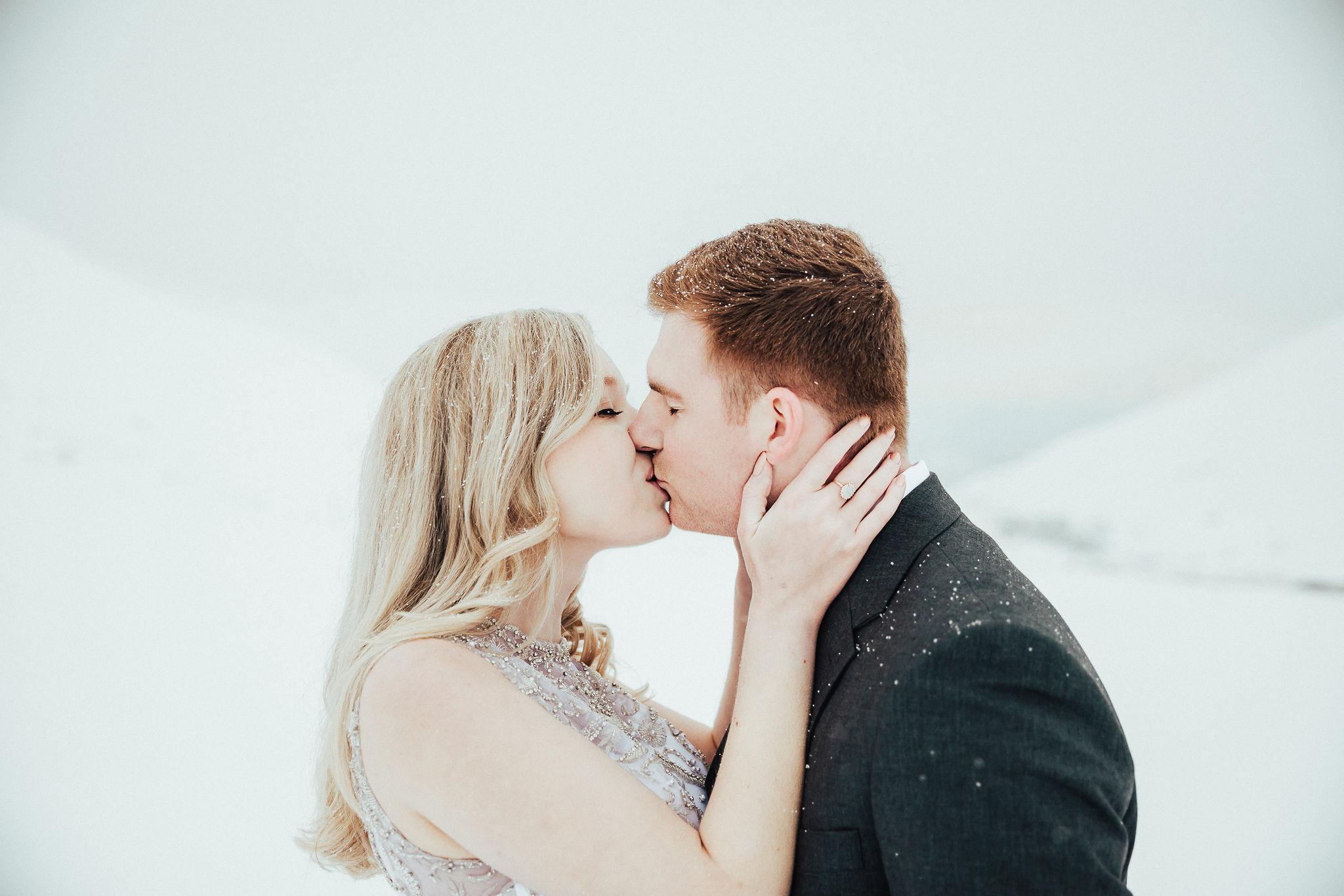 Travel Photographer. Alaska Wedding